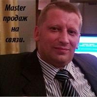 Валерий Бовсуновский руководитель Школы продаж