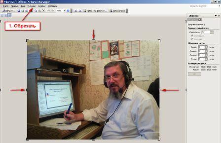 Василий Сенченко Как подготовить рисунок для публикации на сайте шаг 2