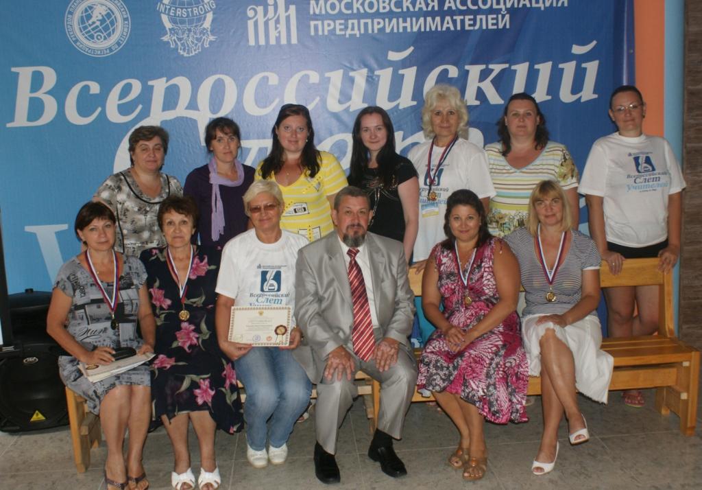 Василий Сенченко и выпускники семинара по созданию школьного сайта в Сочи, Лоо