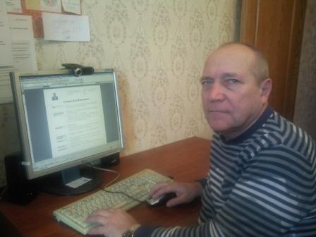 Пётр Сидоров ликвидирует свою компьютерную неграмотность