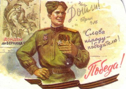 День Победы 2012 года