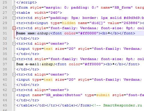 Василий Сенченко, сайт за 12 часов, html-код преобразованный