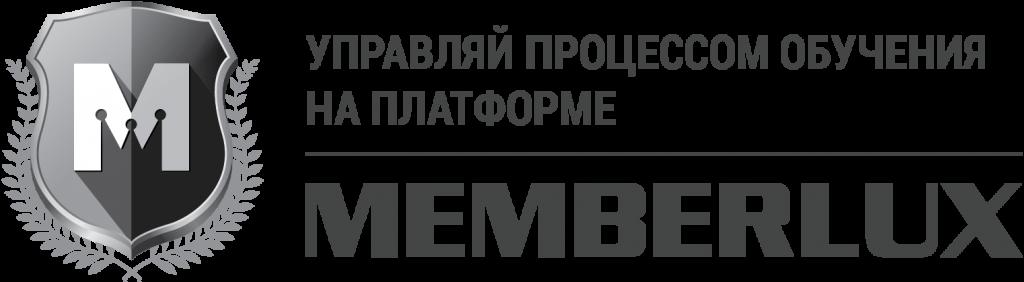 Василий Сенченко, онлайн школа Memberlux, подключение и настройка. Узнать больше!